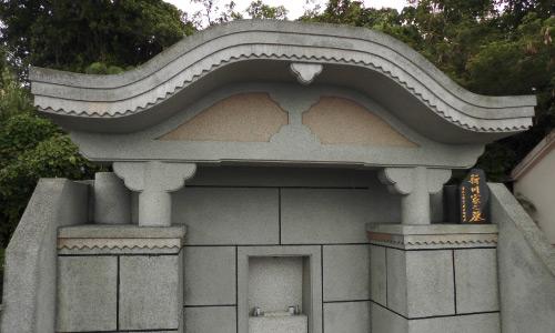 お墓改修工事