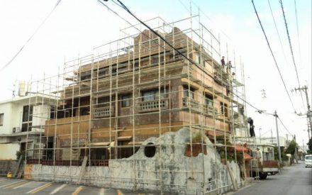 具志邸の外壁塗装工事 in 沖縄県西原町