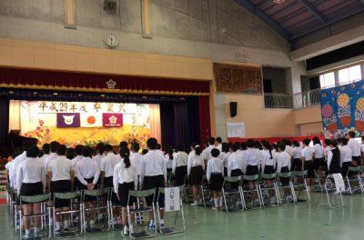 「夢」を語る卒業式に行ってまいりました(沖縄県西原町立西原小学校)