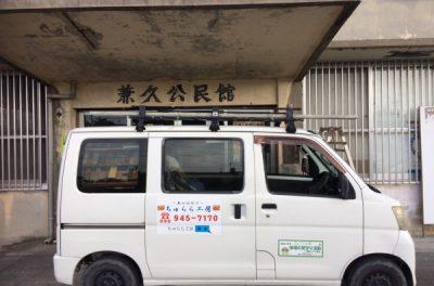 西原町兼久自治会、外壁改修工事(なぜ?コンクリートは剥離するのか?)
