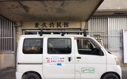 沖縄県西原町兼久自治会、外壁改修工事(なぜ?コンクリートは剥離するのか?)