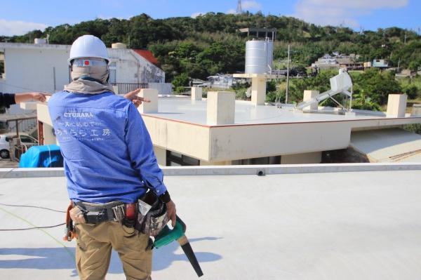 2019年仕事始めでございます (^O^)/ (なぜ防水工事を行うの?)沖縄県西原町にて