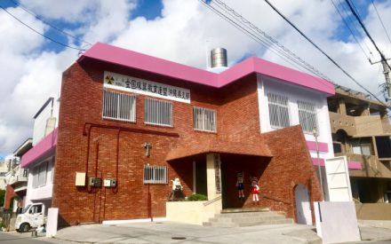 『青空に映える、明るく爽やかな建物に』外壁補修・外壁塗装・防水工事(沖縄県浦添市)