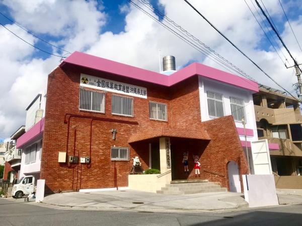 『青空に映える、明るく爽やかな建物に』外壁補修・塗装・防水工事(沖縄県浦添市)