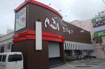 店舗塗替え工事(沖縄県宜野湾市)