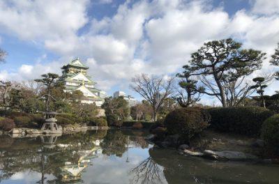 大阪へ勉強に行ってきました (●^o^●)