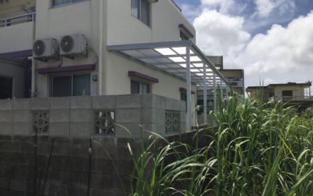 外構工事(ブロック積み・土間打ち・アルミテラス設置)沖縄県西原町