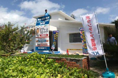 宮古島前浜ビーチトイレ!外壁塗装ボランティア活動♬
