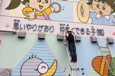 ボランティア活動として、沖縄県西原南小学校の外壁塗装を実施しました。