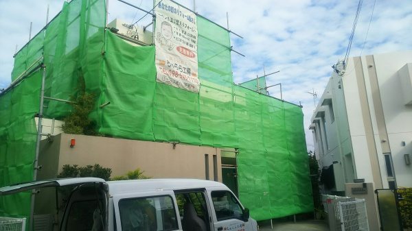 H様邸、外壁補修、塗装、防水工事の始まりです。(沖縄県西原町)