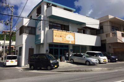 『 がじゅまるのように、たくましく美しく 』 外壁塗装リフォーム工事 (沖縄県南部にて)