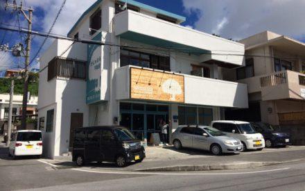 『 がじゅまるのように、たくましく美しく 』 外壁塗装リフォーム工事 (沖縄県南部)