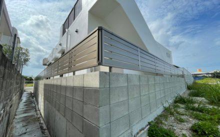 外構工事 ブロック積み・フェンス取付工事・土間打ち(沖縄県西原町)